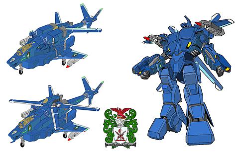 可変戦闘機 VFH-10C 単座型 オーロラン 海兵隊仕様3形態の画像 プリ画像