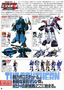 ポピーの1984年8月の広告の画像(ポピーに関連した画像)