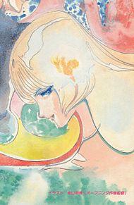 P94-B 金山明博 による ムジカ・ノヴァの画像(日高のり子に関連した画像)