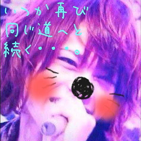 たっちゃんの画像(プリ画像)