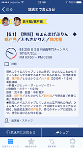 情報 錦戸亮の画像(ちょんまげぷりんに関連した画像)