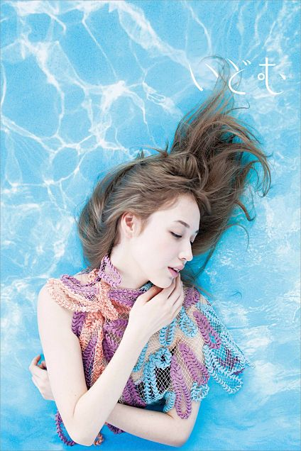 水原佑果の画像 p1_25
