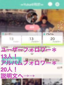 感謝!!の画像(プリ画像)