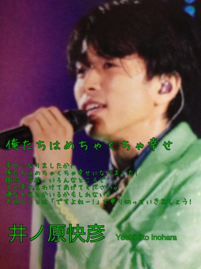 井ノ原快彦の画像 p1_24