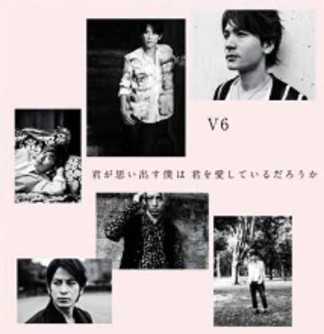 V6の画像(プリ画像)