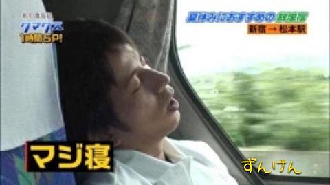岡田くんの画像(プリ画像)