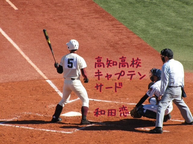 和田恋の画像 p1_7