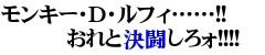 ワンピース名言★の画像(プリ画像)