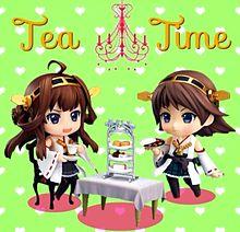 御茶の時間の画像(ねんどろいどに関連した画像)