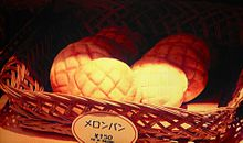 真夜中のパン屋さんの画像(パン屋に関連した画像)
