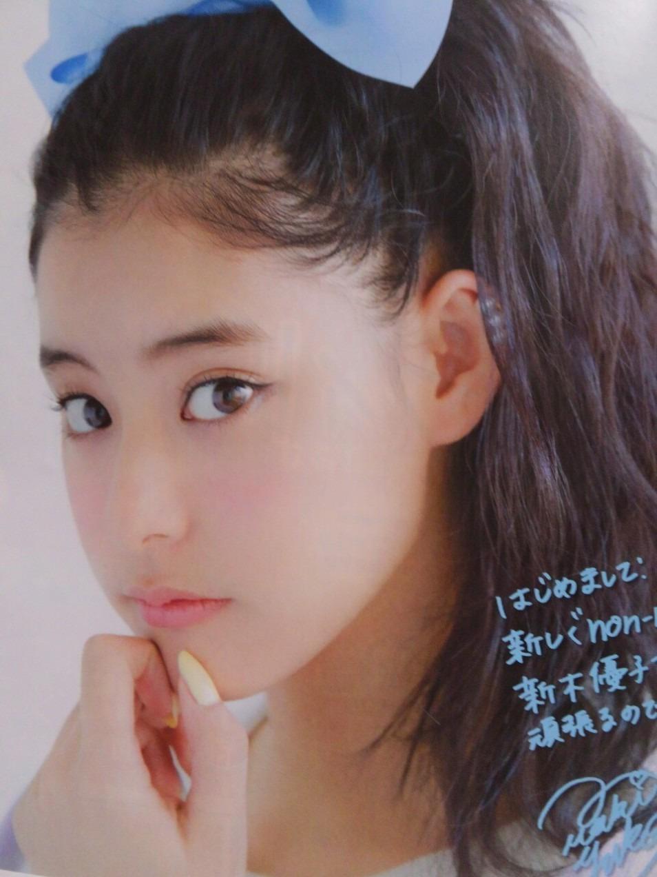 新木優子の画像 p1_26