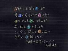 K.Kさんリクエスト!の画像(高橋洋子に関連した画像)