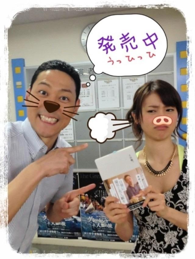 東野幸治の画像 p1_23