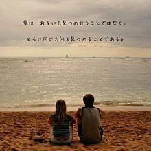 愛は**の画像(恋愛片思い失恋カップルに関連した画像)