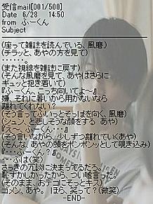 あやリク【メル画②】ツンデレ微甘?の画像(メル画に関連した画像)