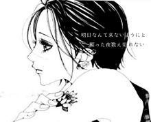 NANAの画像(土屋アンナに関連した画像)