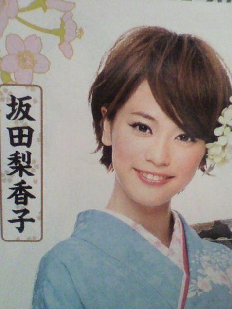 坂田梨香子の画像 p1_27