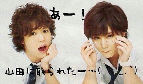Hey! Say! JUMP ありやまの画像(プリ画像)