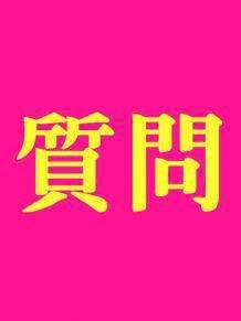 広島住みの方に質問です!の画像(広島住みに関連した画像)