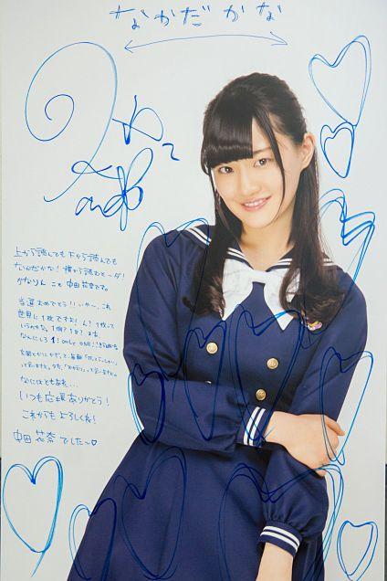 中田花奈の画像 p1_14