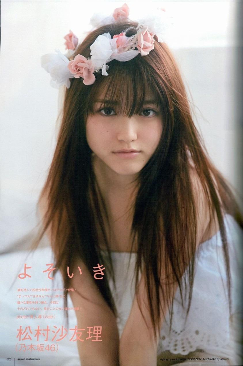 松村沙友理の画像 p1_37