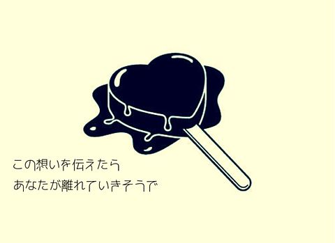 poemちゃん。の画像(プリ画像)