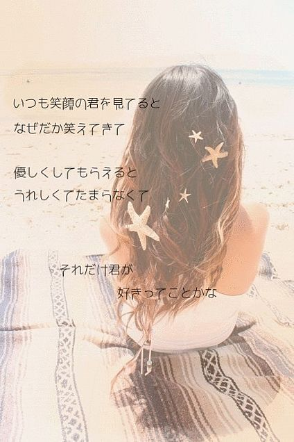 poemの画像(プリ画像)