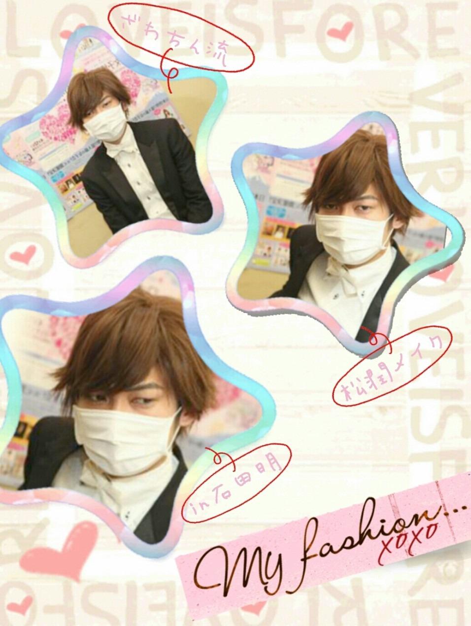 石田明の画像 p1_36