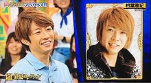 相葉ちゃんの金髪の画像(プリ画像)