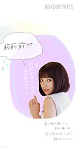 すずちゃんの画像(プリ画像)