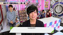 月刊ブシロードTV 1/23 森嶋秀太 斉藤壮馬の画像(月刊ブシロードに関連した画像)
