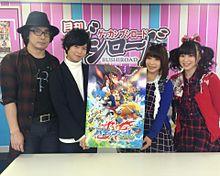 月刊ブシロードTV 2/27 安元洋貴 斉藤壮馬の画像(月刊ブシロードに関連した画像)
