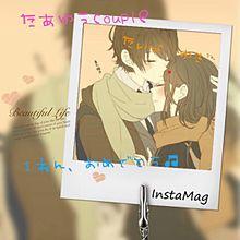 たあゆうcouple♡の画像(たあゆうcoupleに関連した画像)