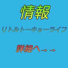 詳細へ→役に立ったらポチッ♡の画像(山田涼介/中島裕翔に関連した画像)