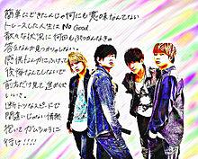 □♡神木かなみ▽●さんリクエストの画像(プリ画像)