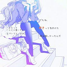 すずにゃん☆さんリクエストの画像(プリ画像)