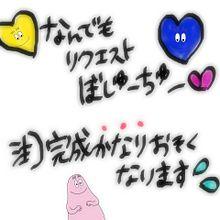 なんでもリクエスト!!詳細よんでね🍑の画像(Hey!Say!JUMP/NEWSに関連した画像)