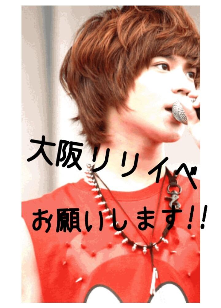 SHINeeの画像 p1_33