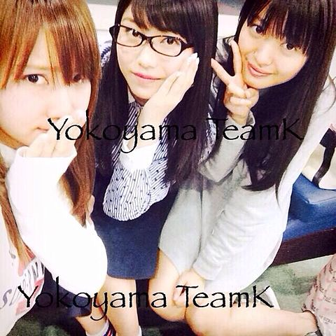 横山チームKの画像(プリ画像)