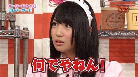 AKB48 増田有華の画像 プリ画像