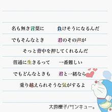 大原櫻子  サンキュー。の画像(サンキューに関連した画像)