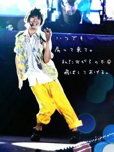 Hey!Say!JUMP 森本龍太郎の画像(プリ画像)