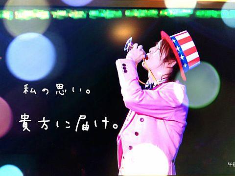Hey!Say!JUMP 有岡大貴の画像(プリ画像)