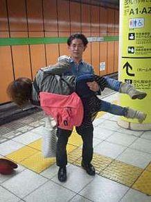 太田博久、松浦志穂の画像(大変だねに関連した画像)