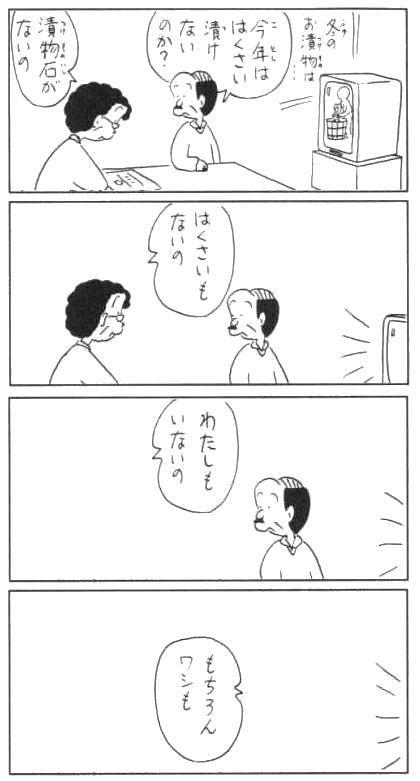 コボちゃんの画像 p1_34