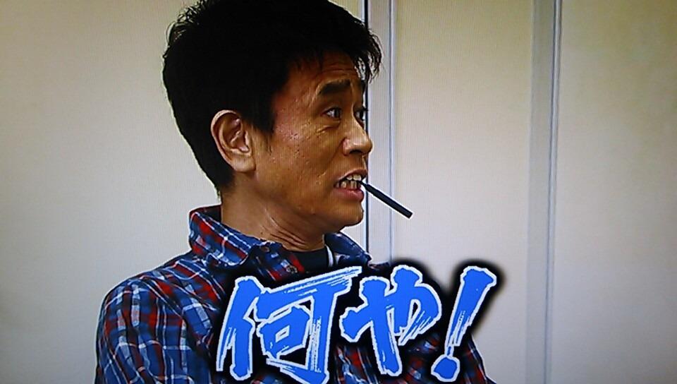 浜田雅功の画像 p1_31