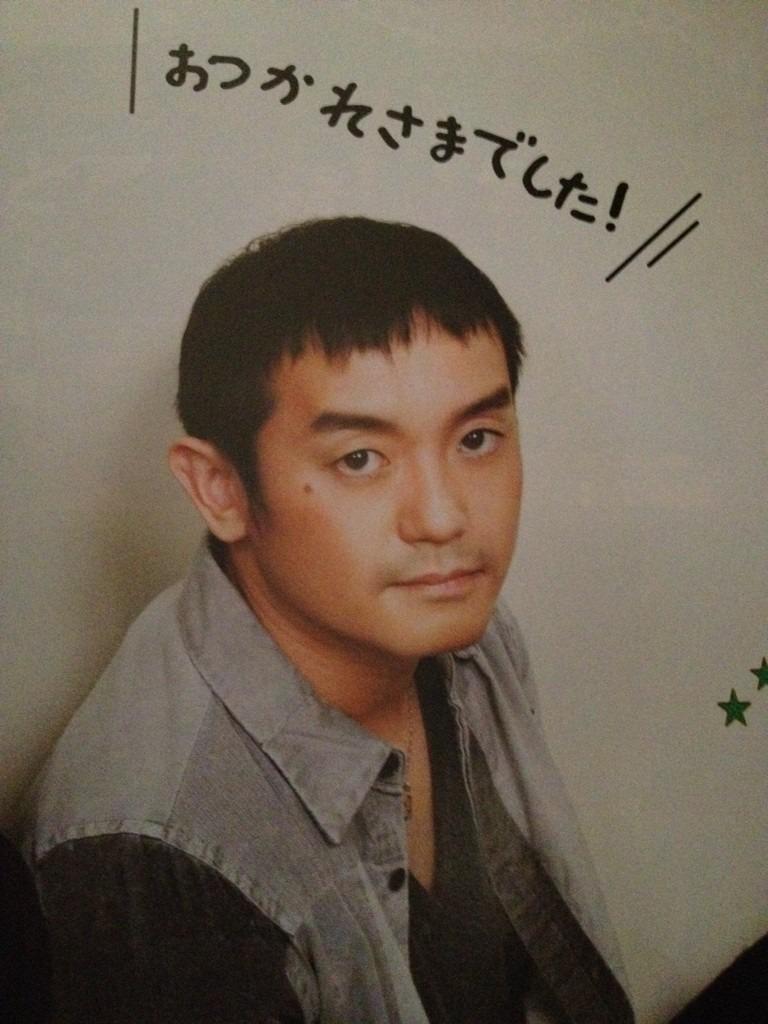 岩沢厚治の画像 p1_35
