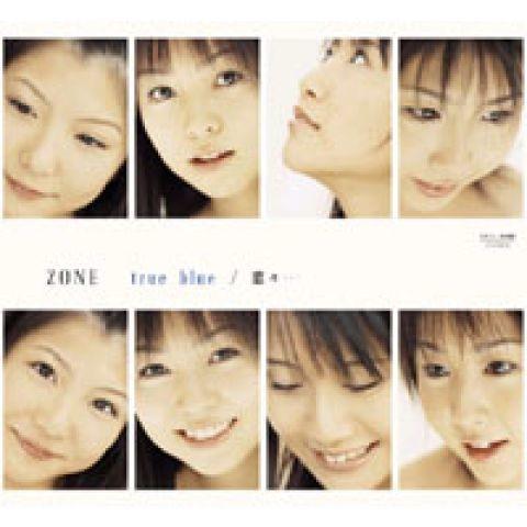ZONE (バンド)の画像 p1_37