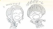 ぽぽぽぽん☆中2協/定の画像(品質に関連した画像)