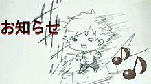 お知らせ(タグ乱失礼!!)の画像(アンダーワールド企画に関連した画像)